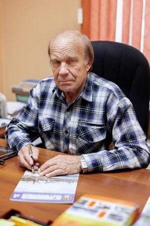 Александр Иванович<br>Петрачков